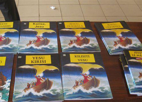 Jesus Messiah Picture Books
