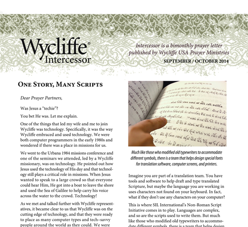 Solutions That Speed the Work   Wycliffe Bible Translators