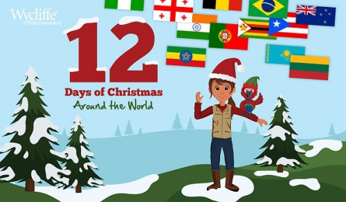 Join Us for 12 Days of Christmas Around the World!